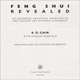 Feng Shui Revealed – Yin and Yang
